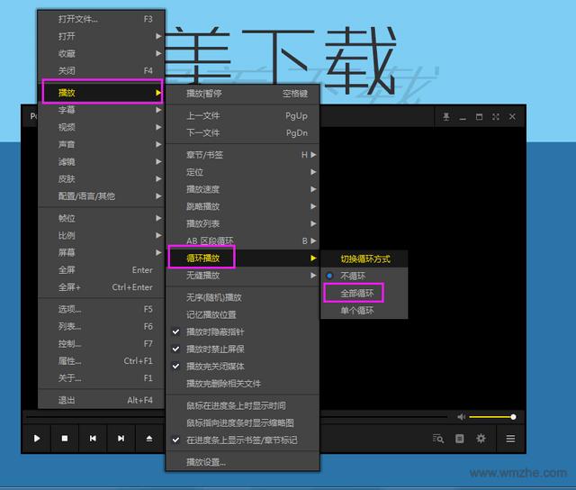 完美解码(10bet娱乐成)下载
