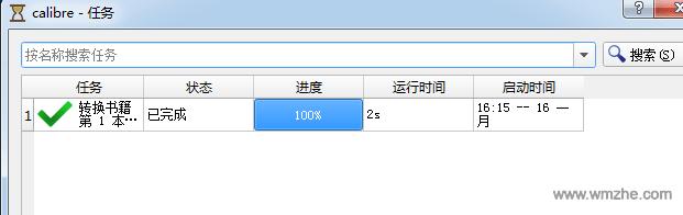 Calibre軟件截圖