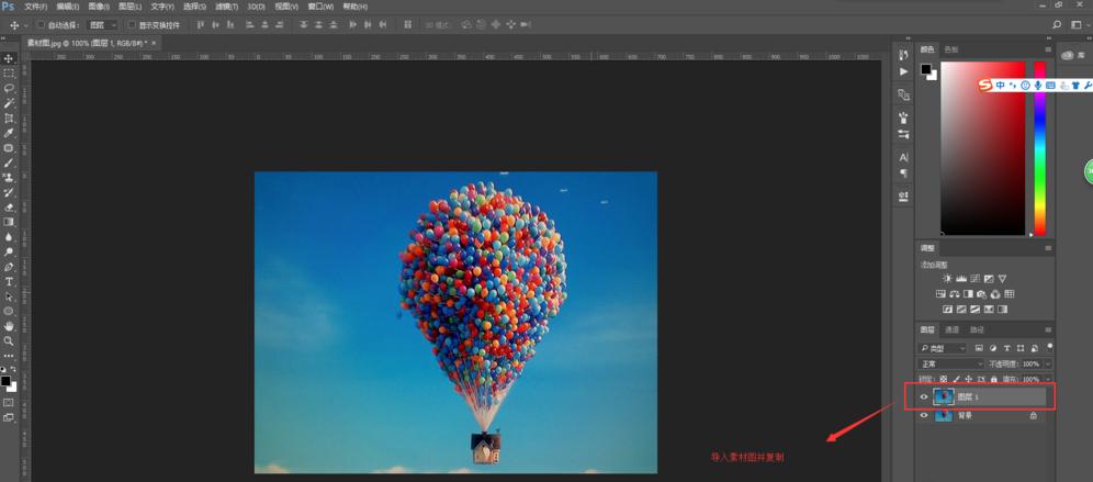 将彩色图片转为黑白效果,PS提供了9种方法