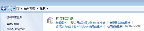 菠萝网游加速器软件截图