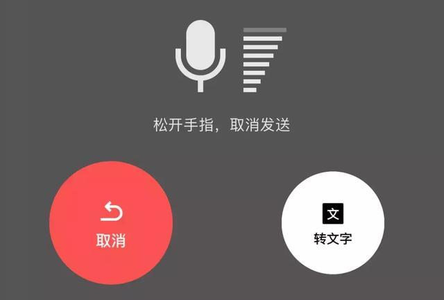 微信7.0.7安卓版正内测,变化还不少