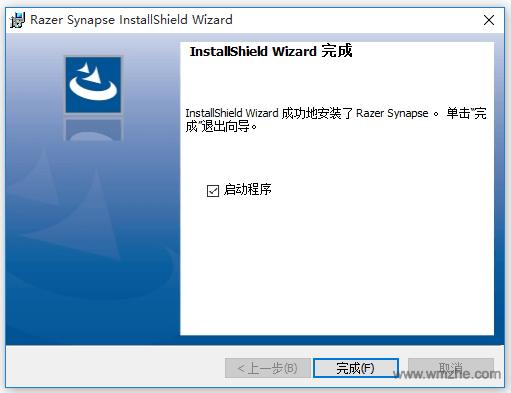 RazerSynapse软件截图