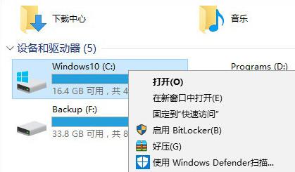 系统升级导致硬盘空间爆满,一招让硬盘空间充足