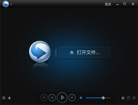 迅雷看看有3d模式吗?迅雷看看观看3d视频的方法