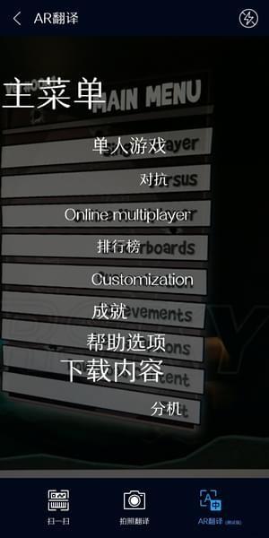 搜狗浏览器智能翻译怎么设置 搜狗浏览器智能翻译怎么用