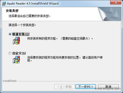 方正Apabi Reader软件截图