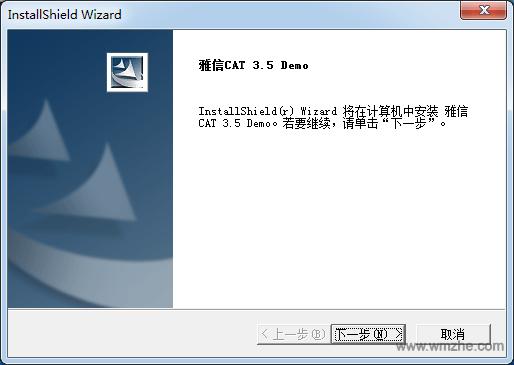 雅信CAT软件截图