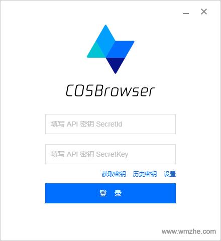 COSBrowser软件截图