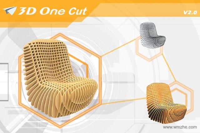 3D One Cut 32位软件截图