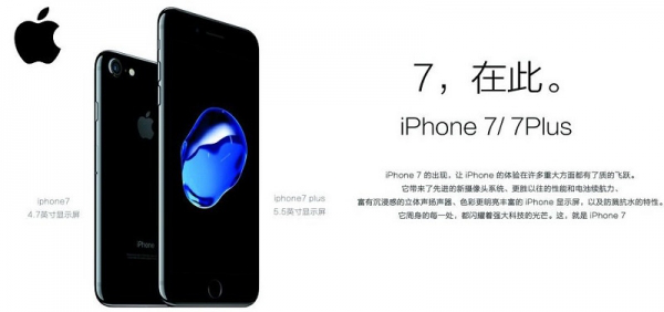 Iphone 7/7plus容易卡顿、运行缓慢怎么办?