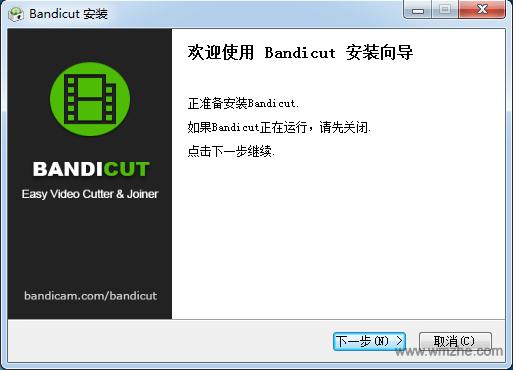 Bandicut软件截图