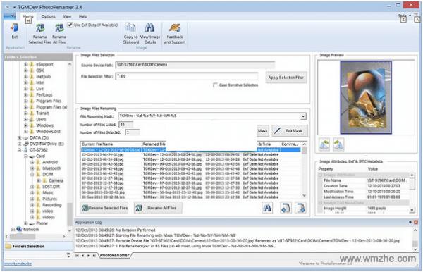 PhotoRenamer软件截图