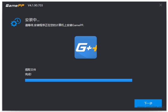 游戏加加(原N2O游戏大师)软件截图