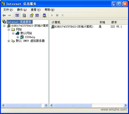 iis 6.0 完整安裝包 適用xp軟件截圖