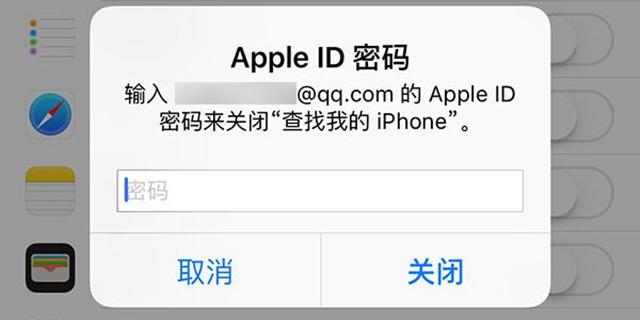 """惊!苹果iOS新漏洞:黑客可绕过""""激活锁"""""""