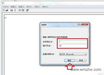 win7超级终端软件截图