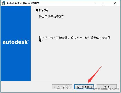 AutoCAD 2004软件截图
