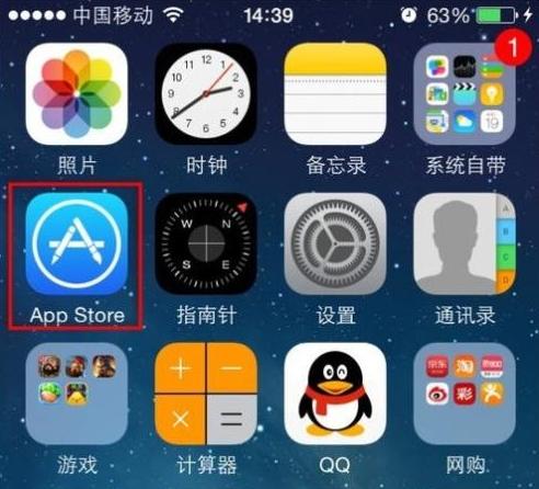 App Store无法下载软件,以下8种原因都有可能导致