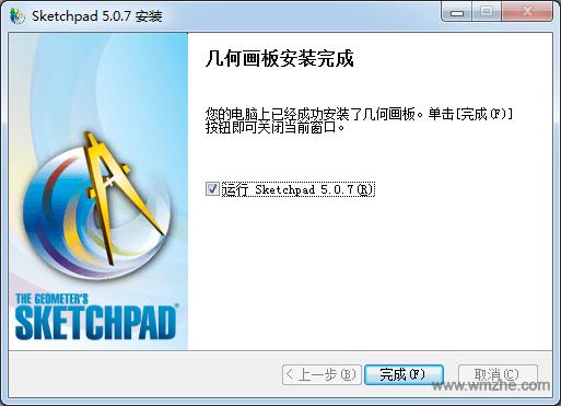 几何画板5.07App截图