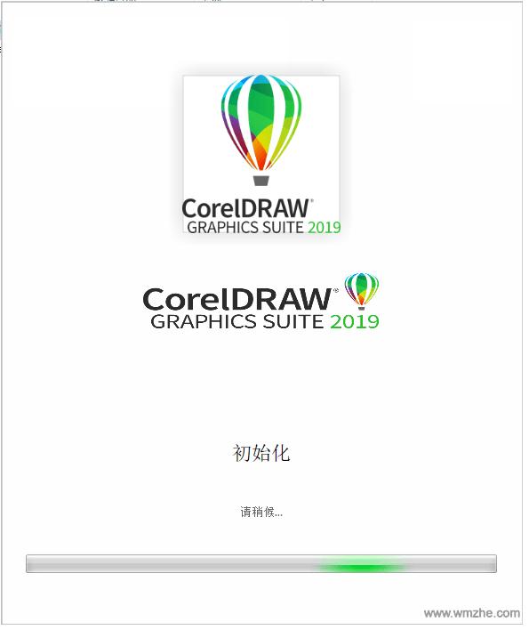 CorelDraw2019软件截图