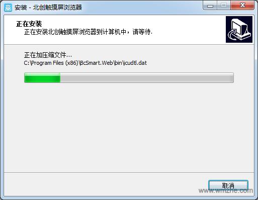 北创浏览器软件截图