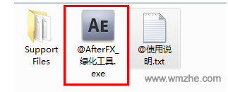 Adobe After Effects软件截图