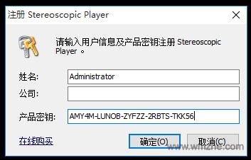 Stereoscopic Player软件截图