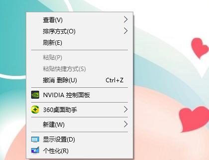 电脑桌面快捷图标消失了?动一动鼠标即可找回