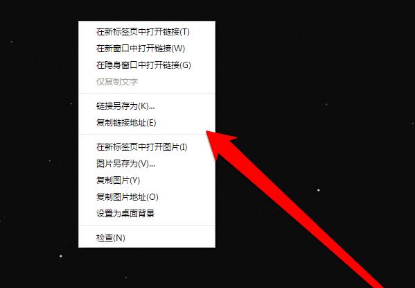下载文件资源时不弹出迅雷链接怎么办?方法奉上