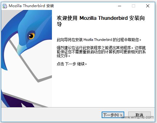 Mozilla Thunderbird软件截图
