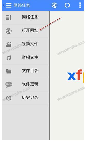 在iphone手机中使用影音先锋搜索电影的具体操作步骤
