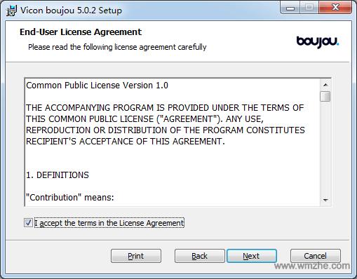 Vicon boujou软件截图