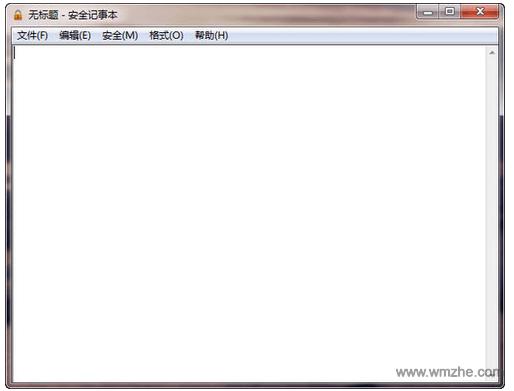 安全记事本软件截图