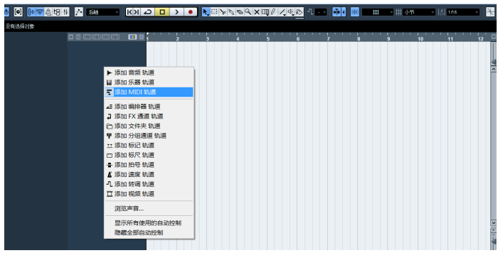 Cubase实操教学之编辑MIDI音符,带领小白入门