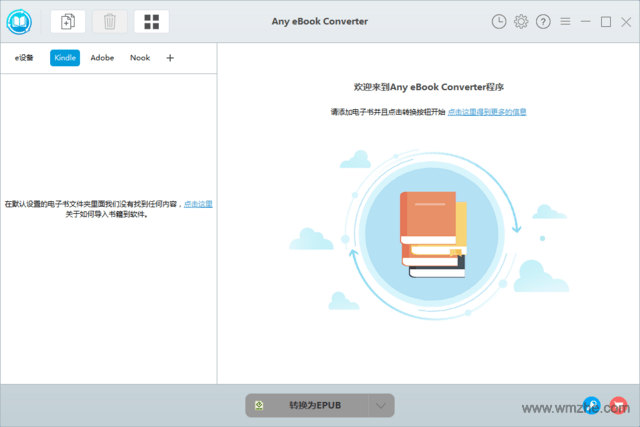 Any eBook Converter软件截图