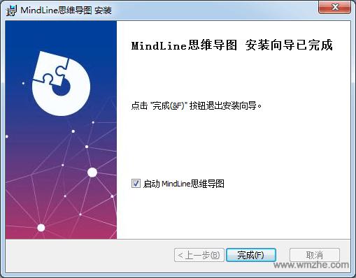 MindLine思维导图软件截图