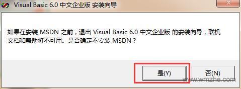 Visual Basic6.0软件截图