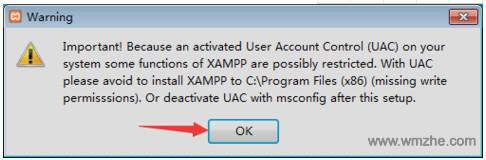 XAMPP軟件截圖