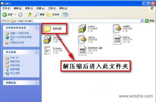 AHCI驱动软件截图