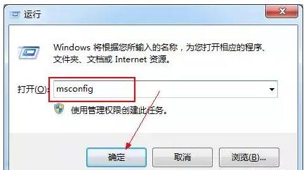 电脑开机弹窗太多很烦人?教你快速清理