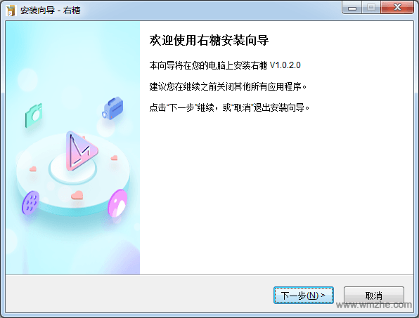 右糖软件截图
