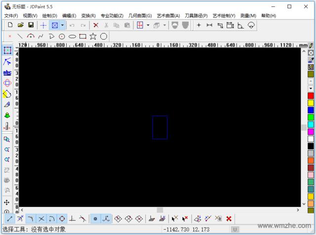 JDpaint软件截图