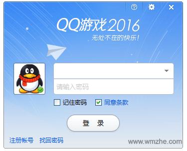 QQ游戏怀旧版软件截图