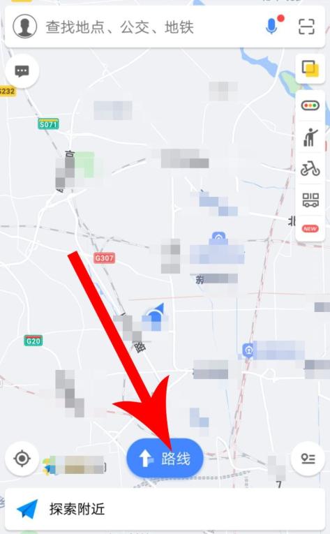 """高德地图""""摩托车导航""""功能来啦,首发39城"""