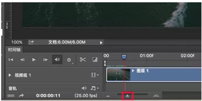 PS实操教学:截取视频片段制成GIF动图