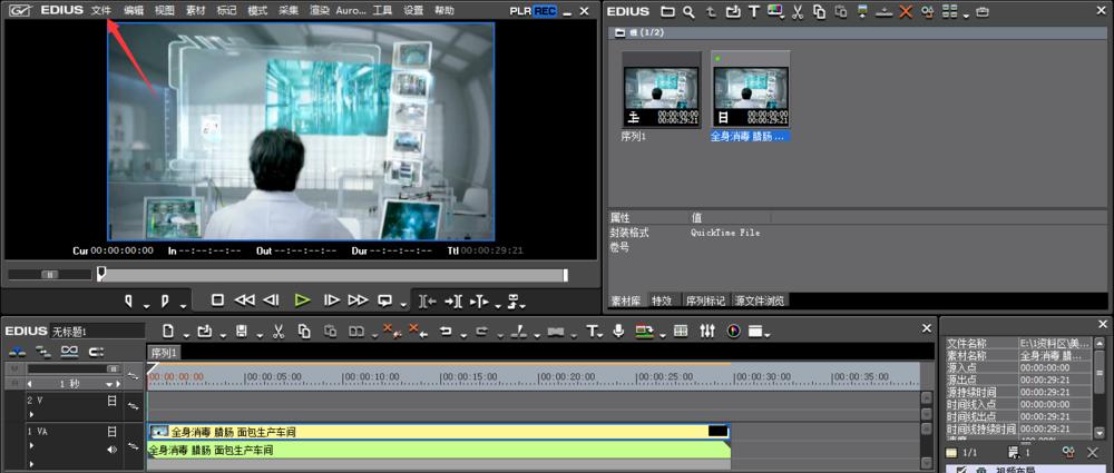 EDIUS视频处理之导出为AVI格式,画质不失真