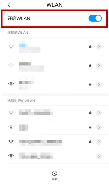 手机连不上wifi怎么办?请查看最全解决方法