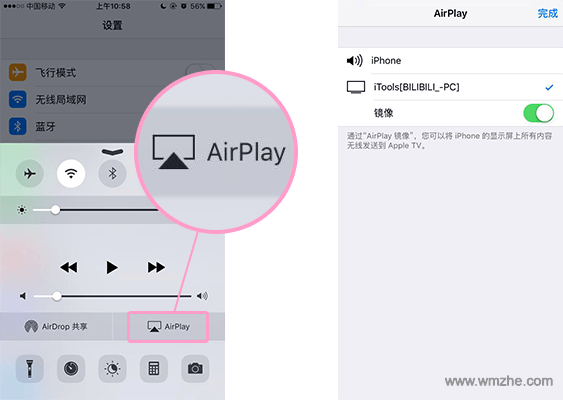 哔哩哔哩直播姬App截图
