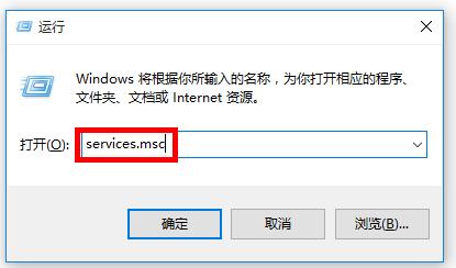 Win10系统内置程序无法启用,一招应对