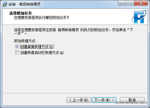 音频转换精灵软件截图